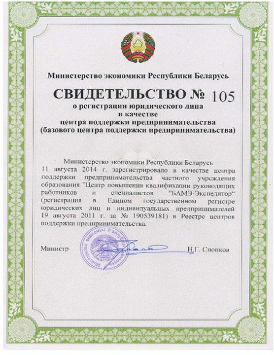 document__image