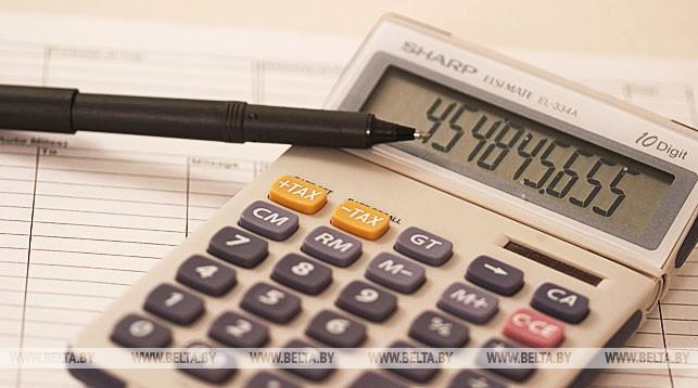 О размерах возмещения расходов при командировках за границу