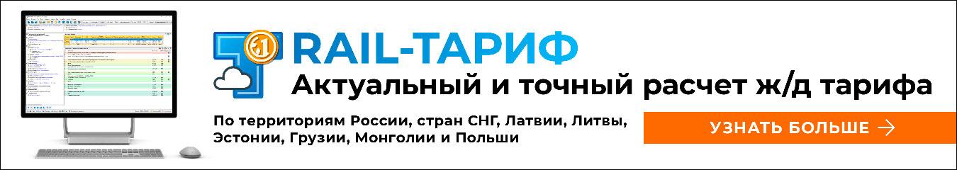 banner_bolshoj